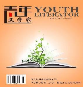 《青年科学家》杂志征稿