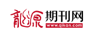 20世纪50年代上海新公私合营企业