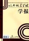 河南城建学院学报期刊征稿要求
